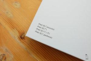 Ipad Gen 6 Smart Cover 020