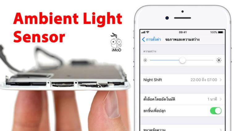 Iphone 8 8plus X Repairs Ambient Light Sensor