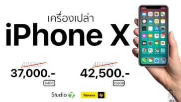 Iphone X 37000thb Studio7 Cover