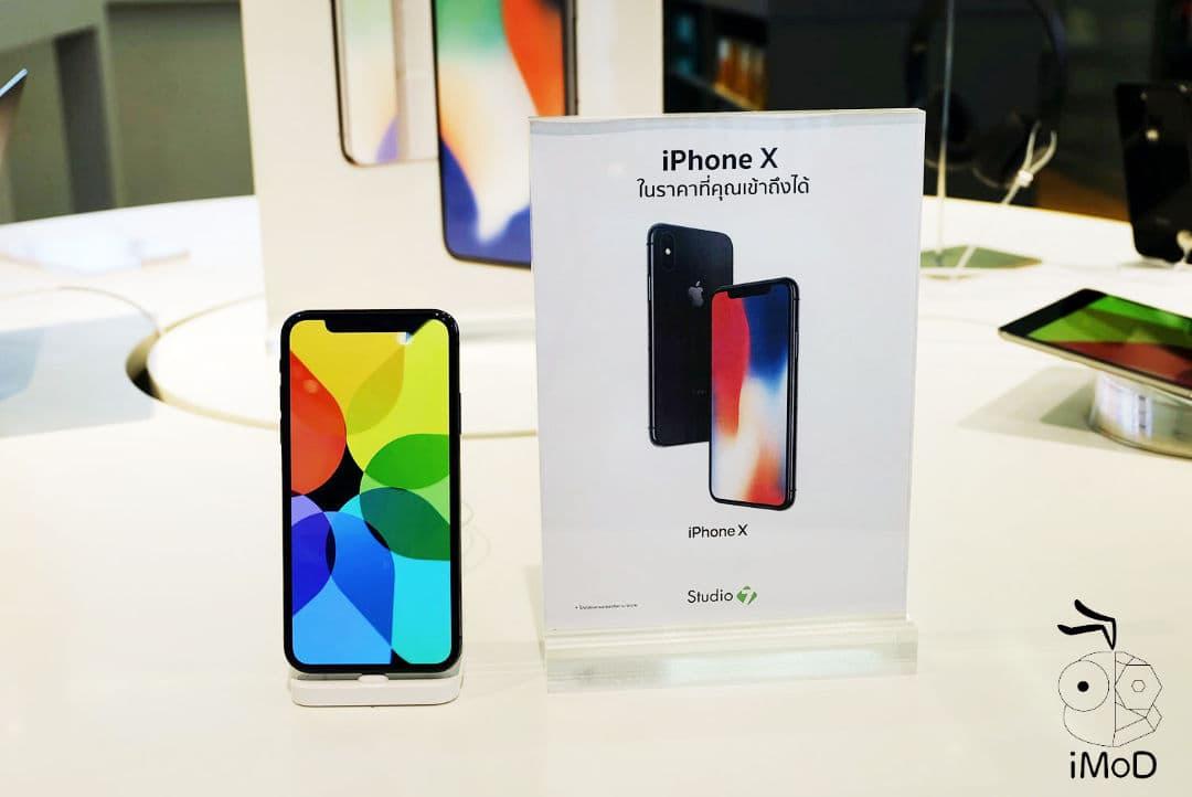 Iphone X At Studio 7