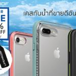 Iphonemod 01 01