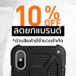Iphonemod