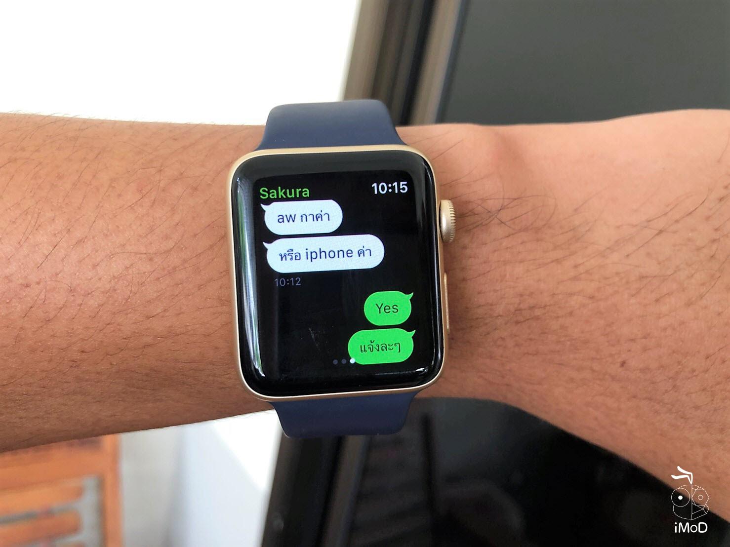 Line Watchos 4 002