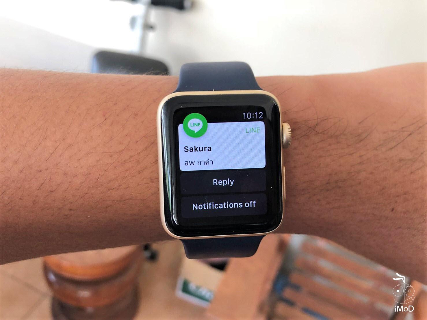 Line Watchos 4 004