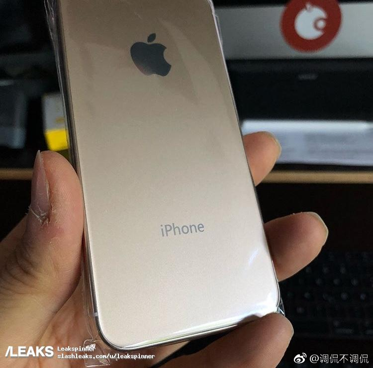 Alleged Iphone Se2 Back Panel And Ios 12 Update Leaked 1
