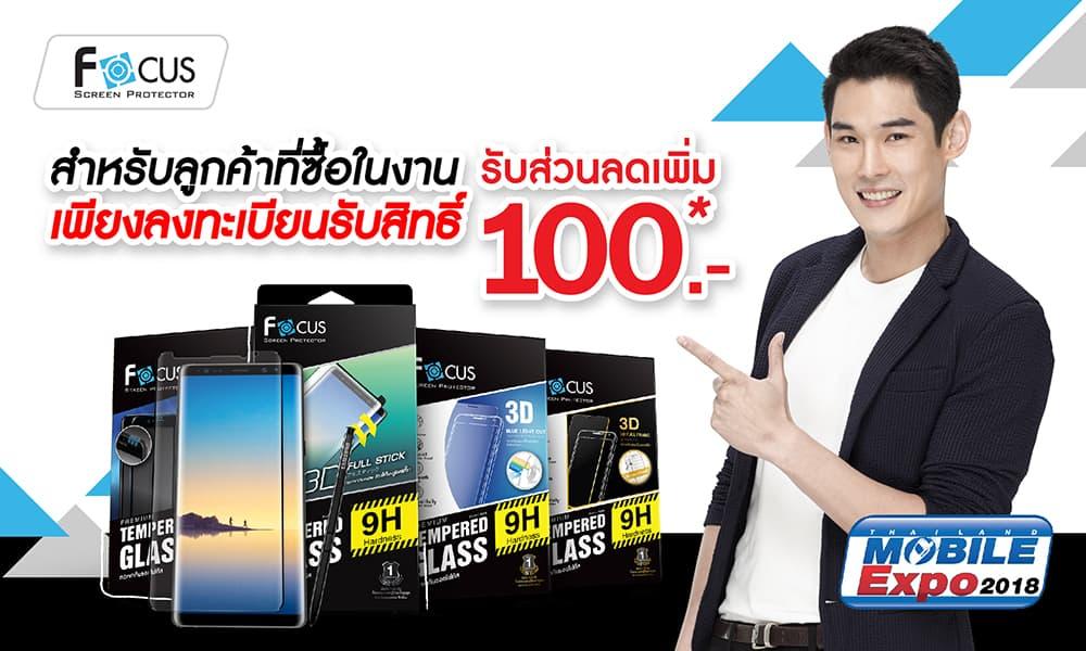 Gb610514 Banner Iphone Mod Droidsans สำหรับ Pr 02