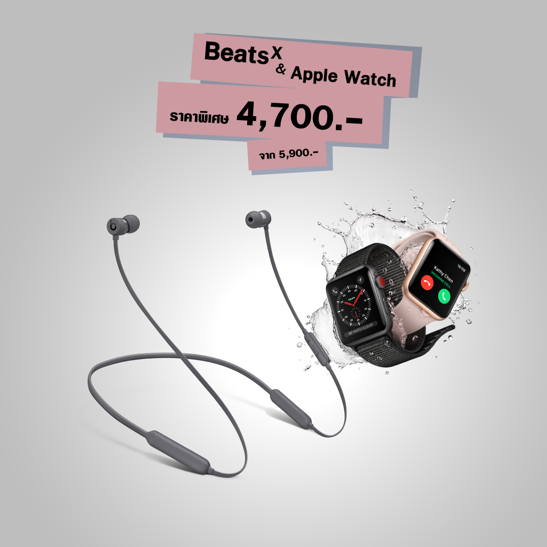 Multi Beatsx Kol 1080x1080 02