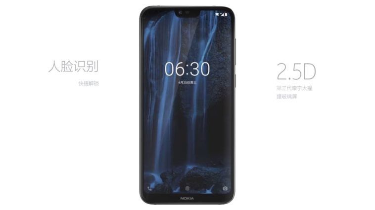 Nokia X6 Cover