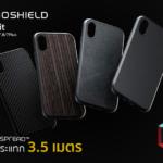 Rhinoshield Ix Cover