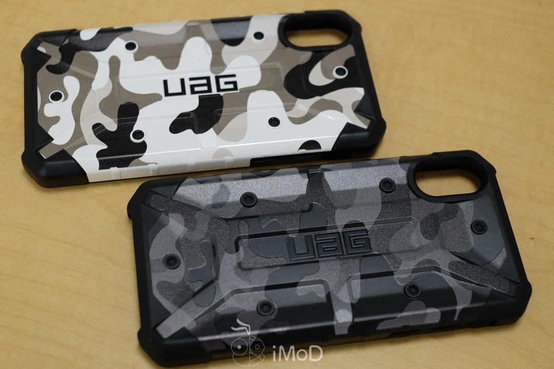 Uag Pathfinder Iphone X (2)