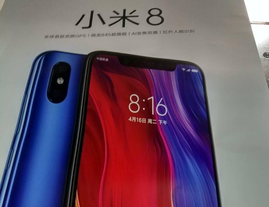 Xiaomi Mi 8 Poster B 1