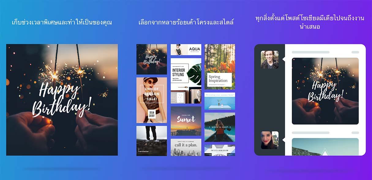 App Canva Content2