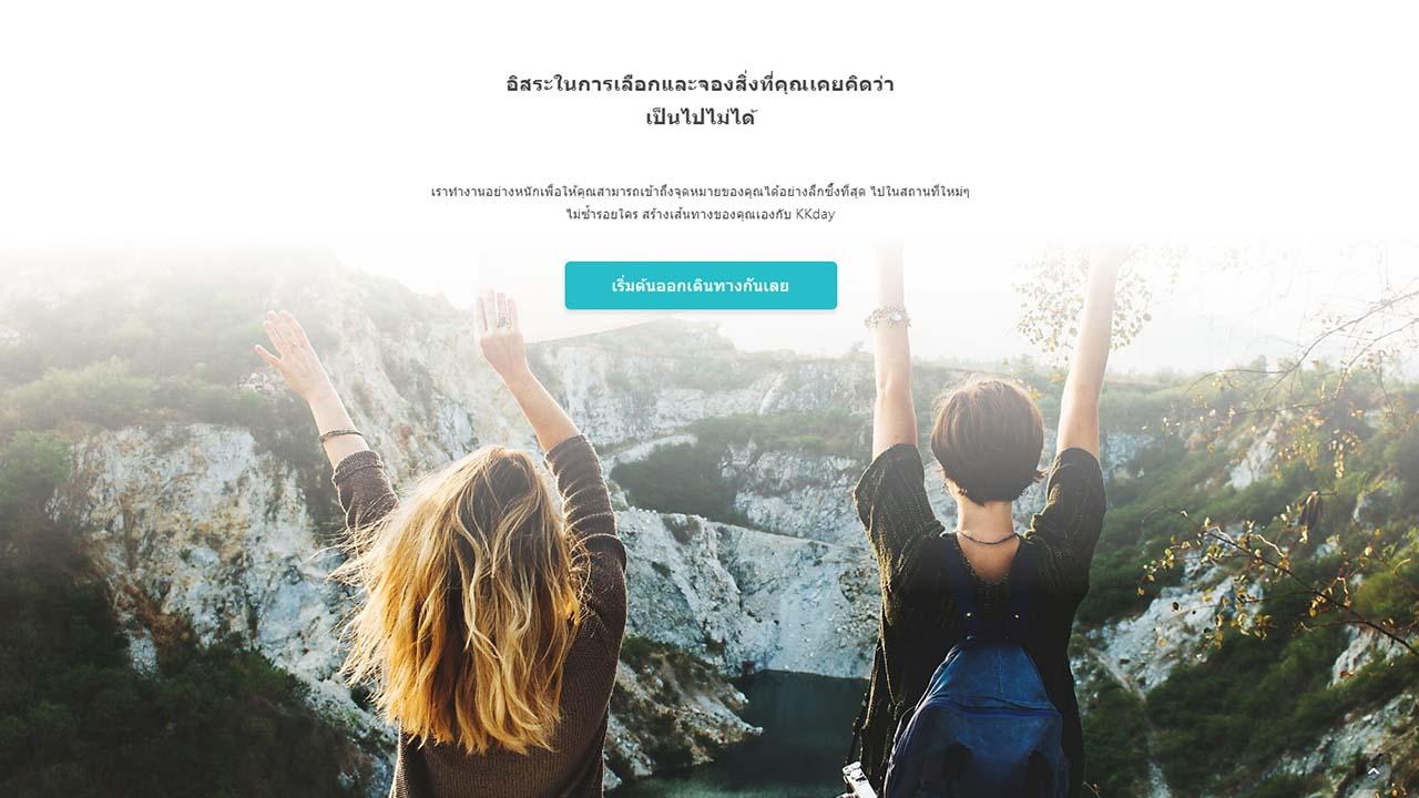 App Kkday Content5