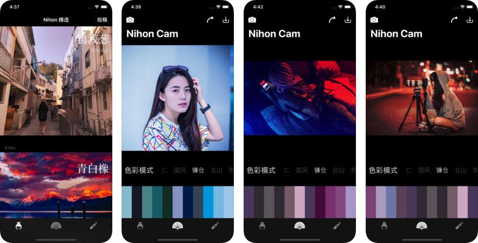 App Nihon Cam Content1
