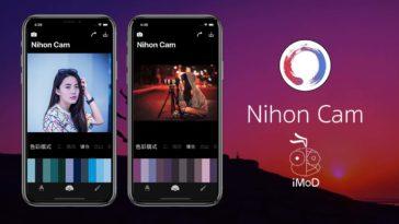 App Nihon Cam Cover