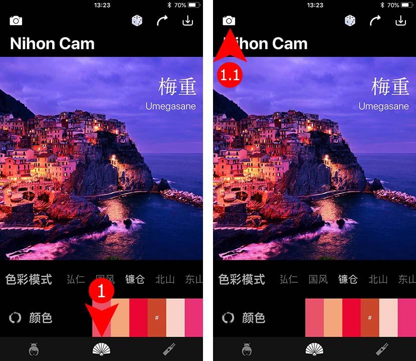 App Nihon Cam Howto1