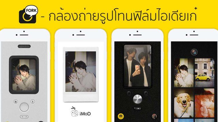 App Nomo Cover2