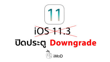 Apple Stop Signing Downgrade Ios 11 3
