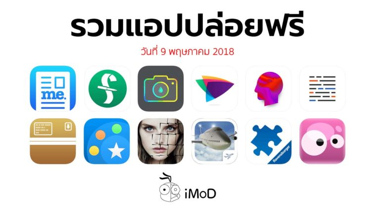 Free Apps Released 09 05 2018 Cover
