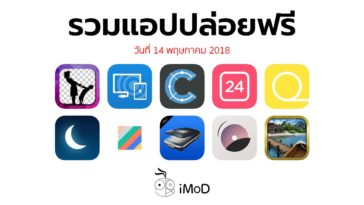Free Apps Released 14 05 2018 Cover
