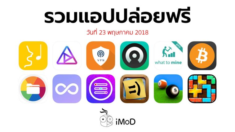 Free Apps Released 23 05 2018 Cover