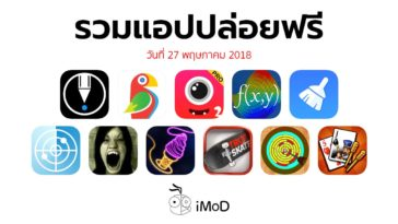 Free Apps Released 27 05 2018 Cover