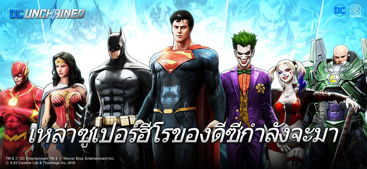 Game Dc Unchained Content2