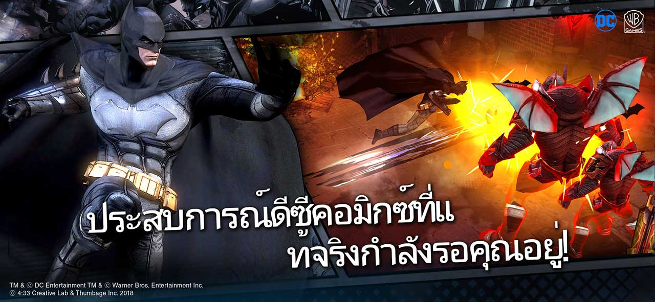 Game Dc Unchained Content3