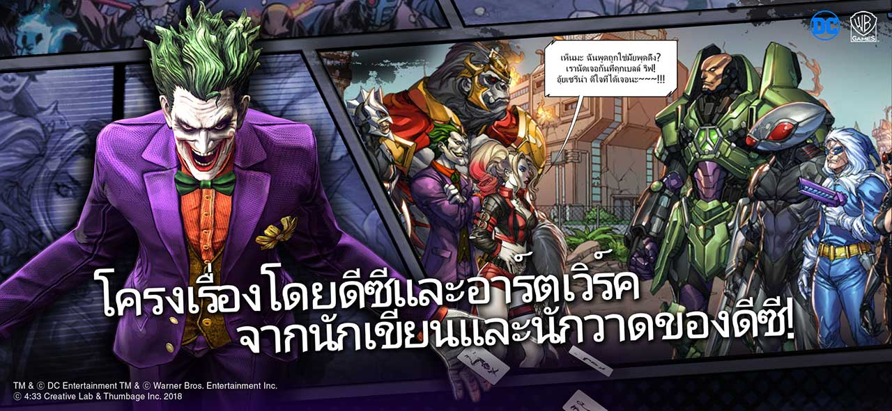 Game Dc Unchained Content4