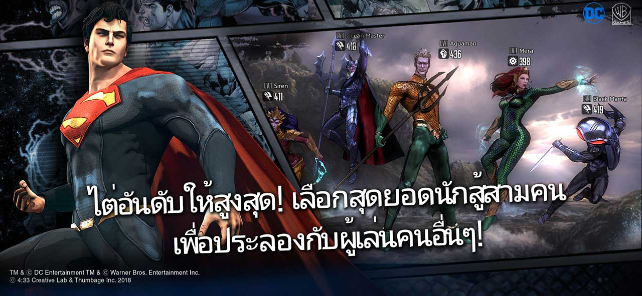 Game Dc Unchained Content5