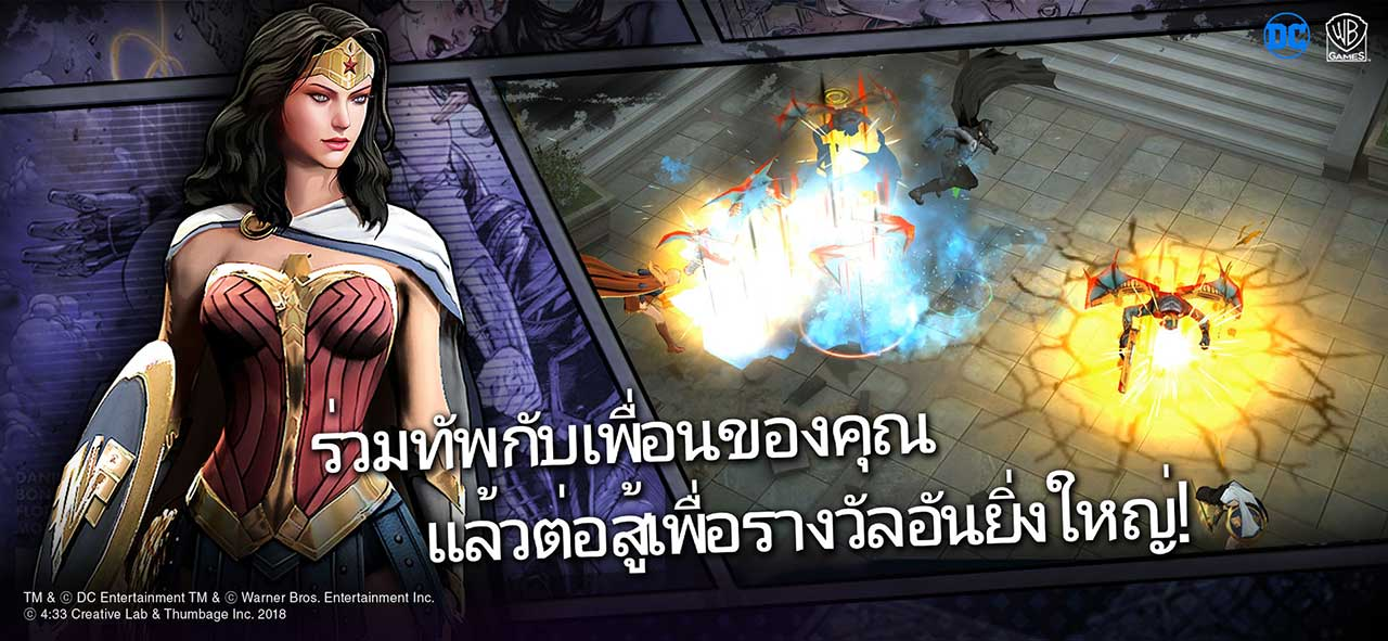 Game Dc Unchained Content6