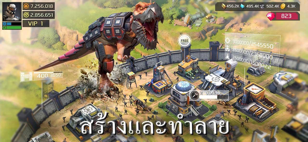 Game Dino War Survivor Content1