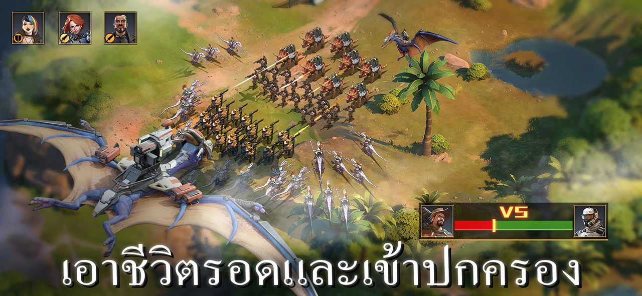 Game Dino War Survivor Content2