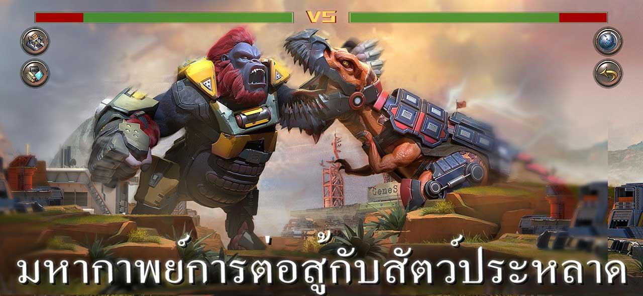 Game Dino War Survivor Content4