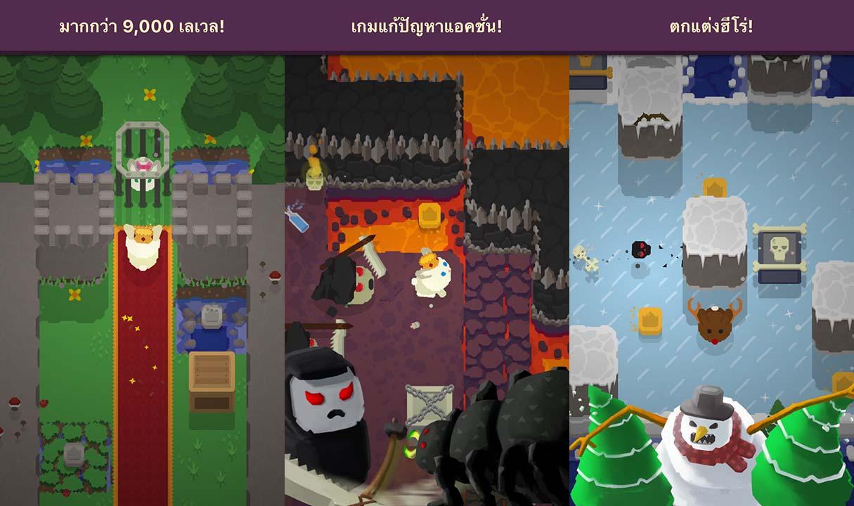 Game King Rabbit Content3