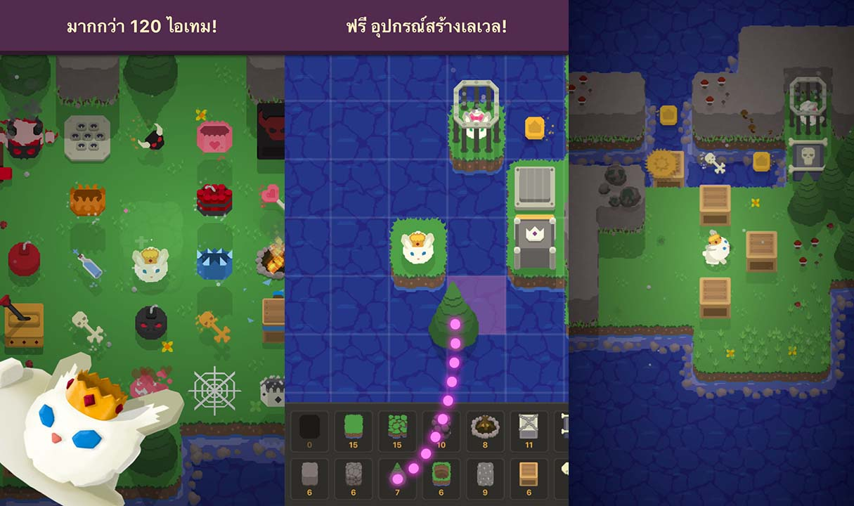 Game King Rabbit Content4