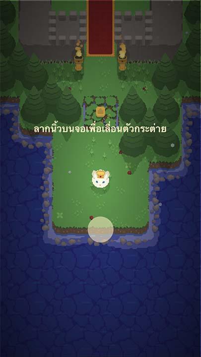Game King Rabbit Control