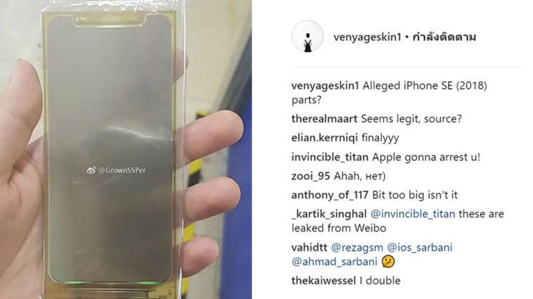 Gaskin Iphone Se 2 Part Leaks