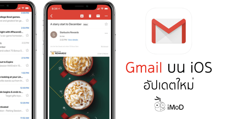 Gmail Ios New Update With Snooz