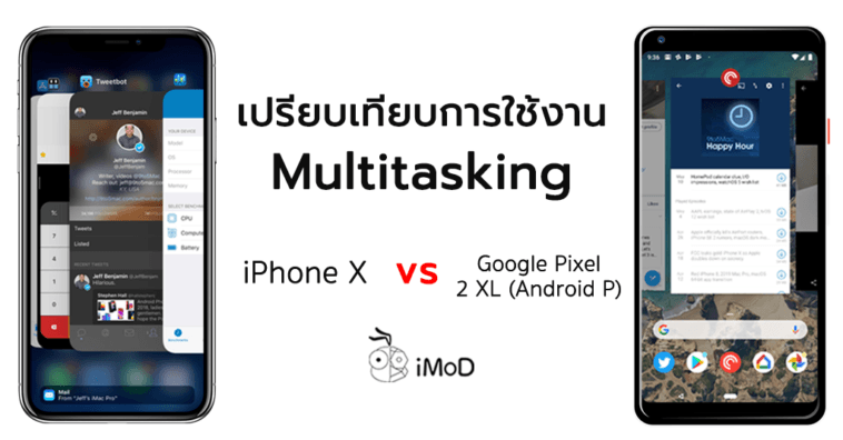 Google Pixel 2 Xl Android P Vs Iphone X Multitasking Cover
