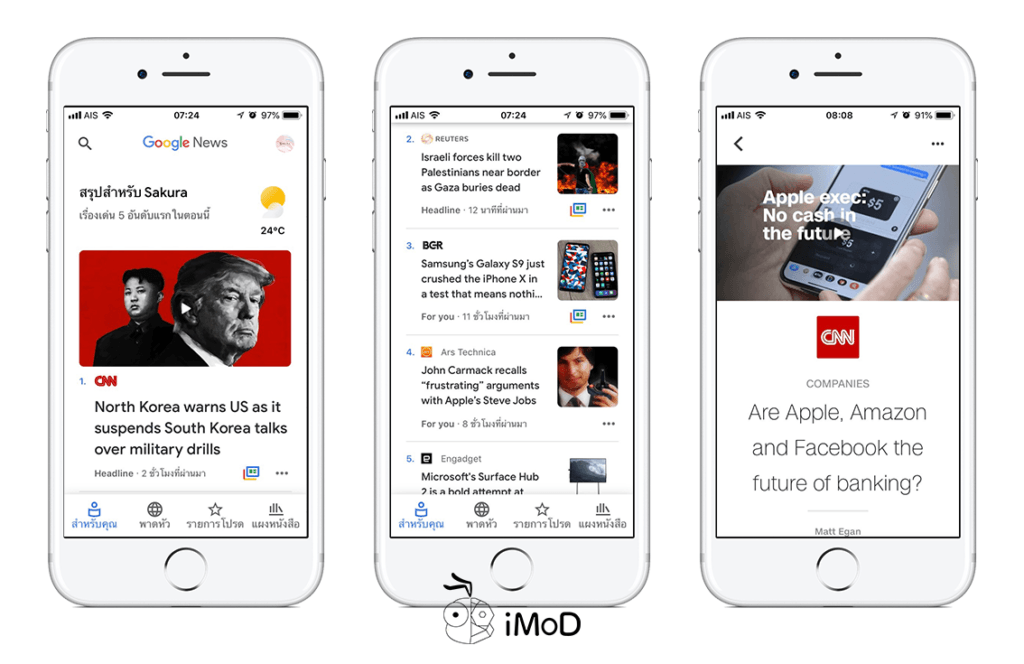 Google Release Google News For Ios 1