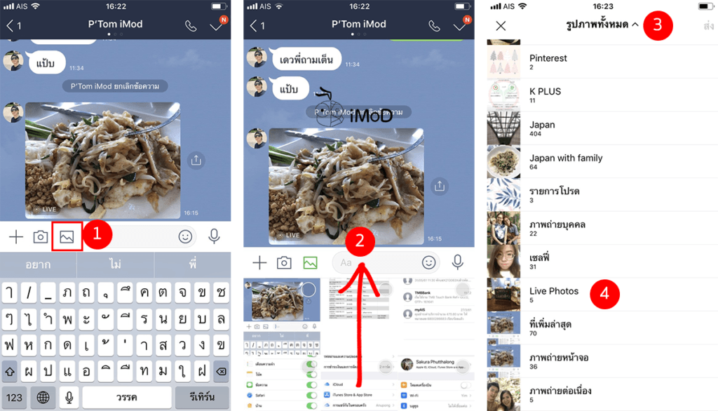How To Send Live Photo On Line App 1