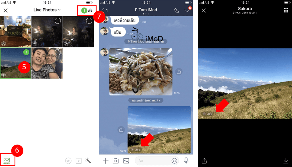 How To Send Live Photo On Line App 2