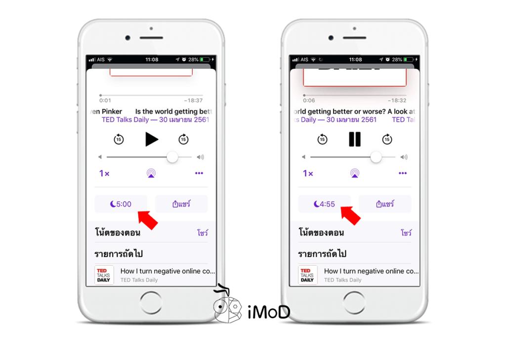 How To Set Sleep Time Podcast Iphone Ipad 2