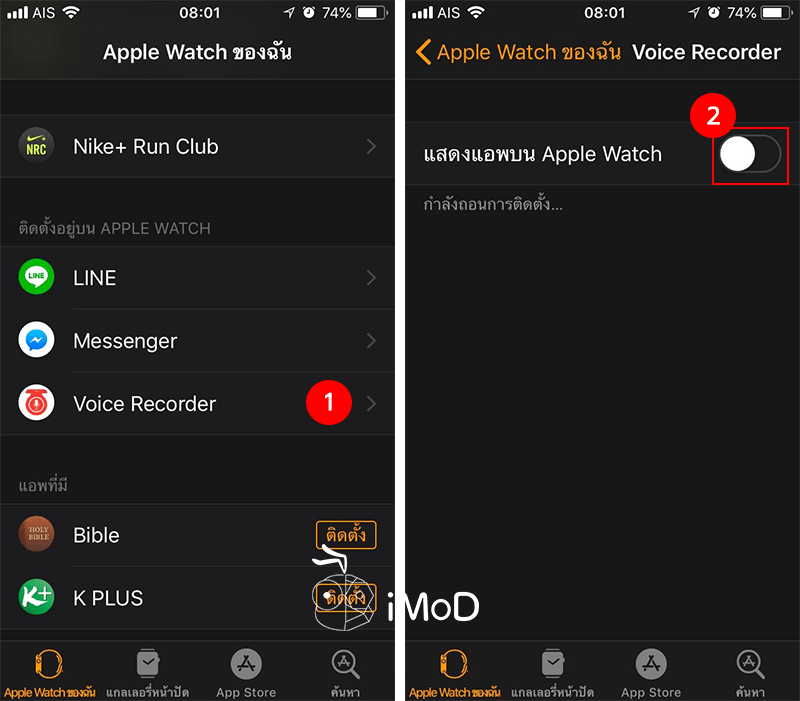 How To Speed Up Old Apple Watch 2