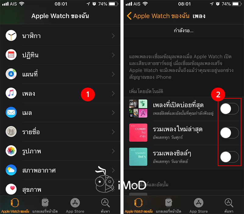 How To Speed Up Old Apple Watch 3