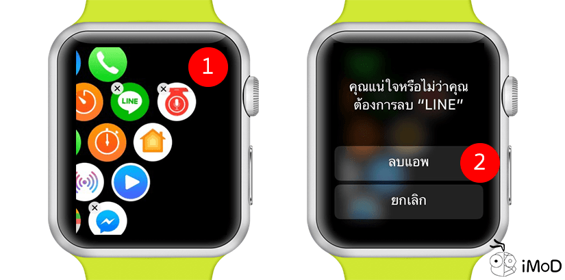 How To Speed Up Old Apple Watch 5