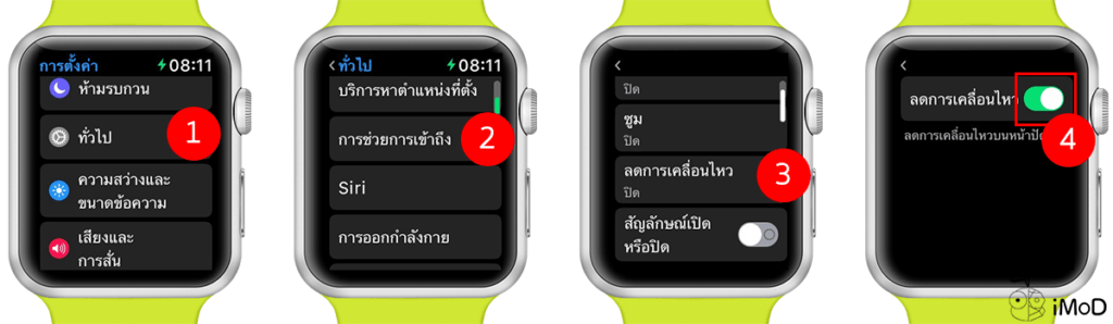 How To Speed Up Old Apple Watch 8