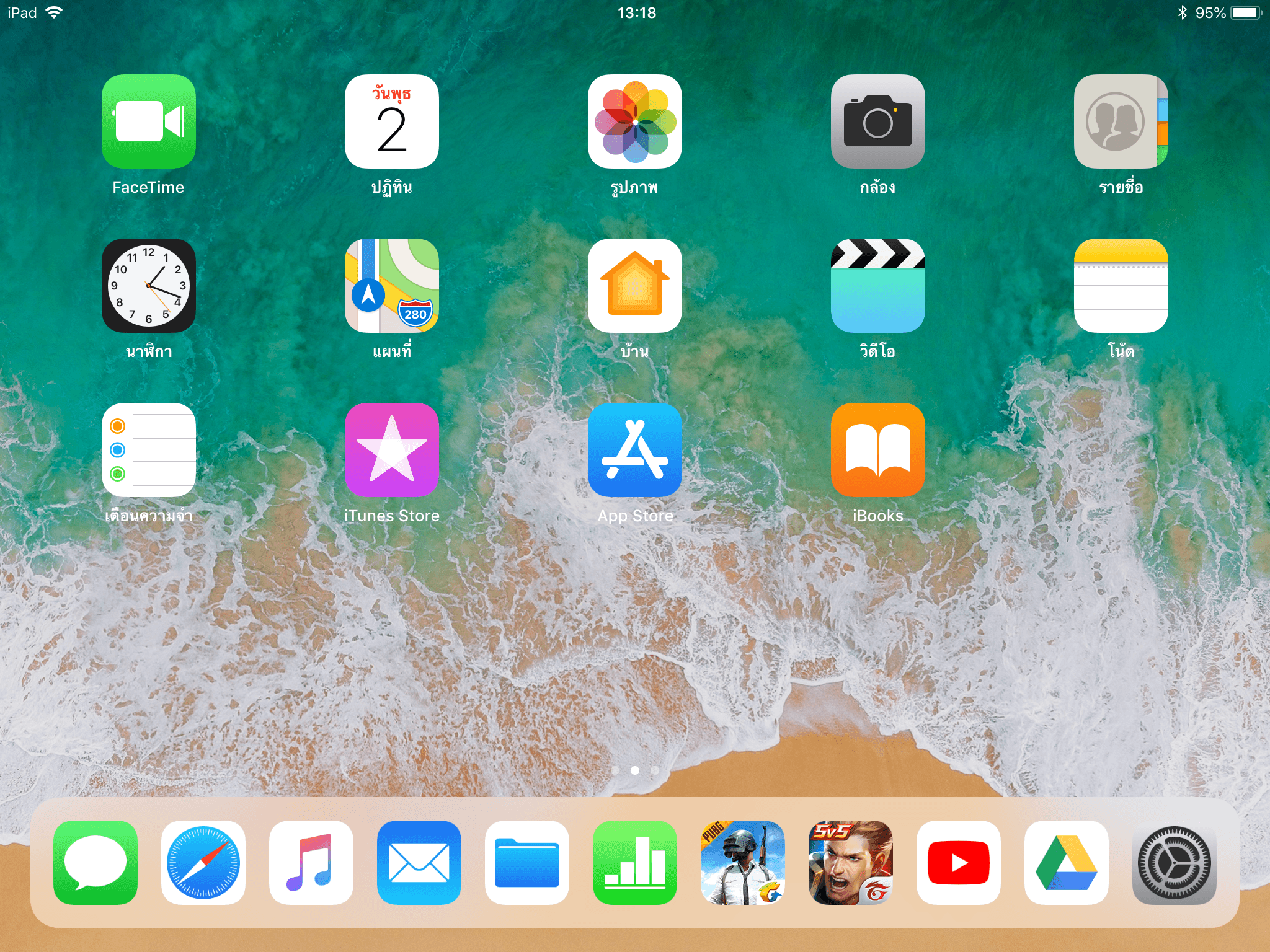 How To Suggested Recent Apps Ipad Ios 11 4