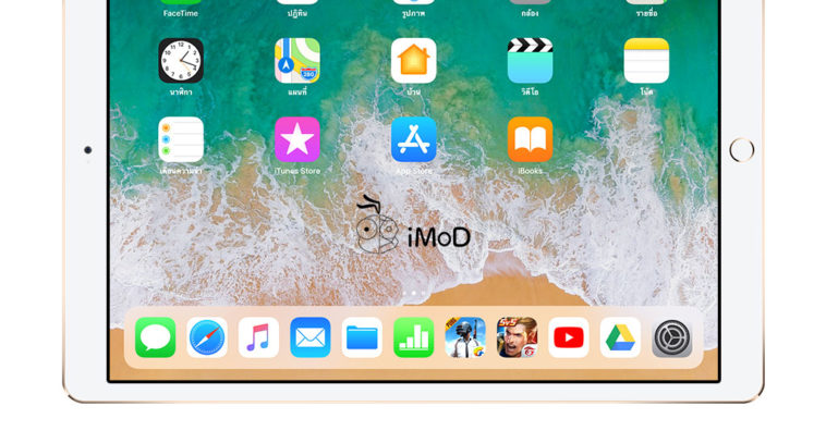 How To Suggested Recent Apps Ipad Ios 11